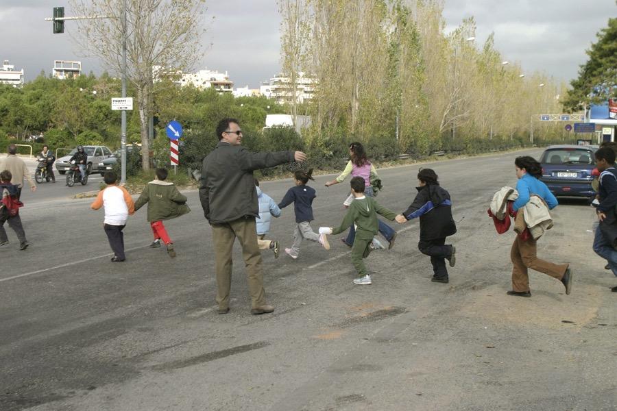 Σχολική εκδρομή