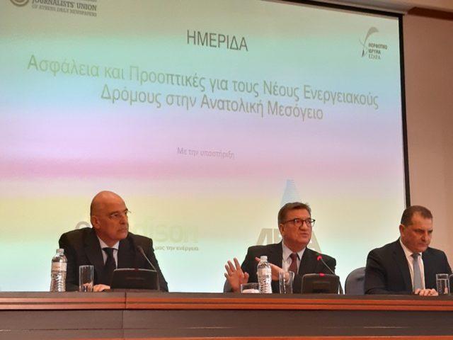 ΕΚΔΗΛΩΣΗ-ΗΜΕΡΙΔΑ ΤΗΣ ΕΣΗΕΑ ΜΕ ΘΕΜΑ «Ασφάλεια και Προοπτικές για τους Νέους Ενεργειακούς Δρόμους στην Ανατολική Μεσόγειο»