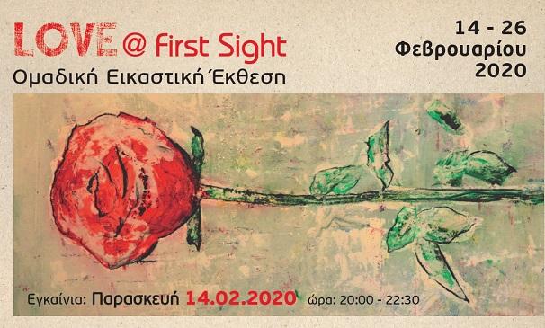 LOVE@First Sight: Εικαστική έκθεση αφιερωμένη στην αγάπη
