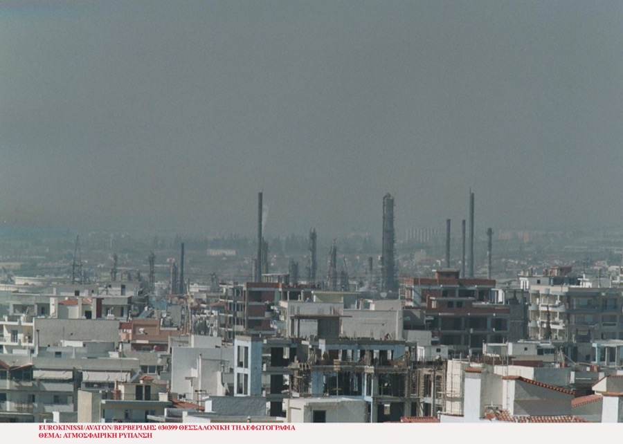 Ατμοσφαιρική ρύπανση, νέφος