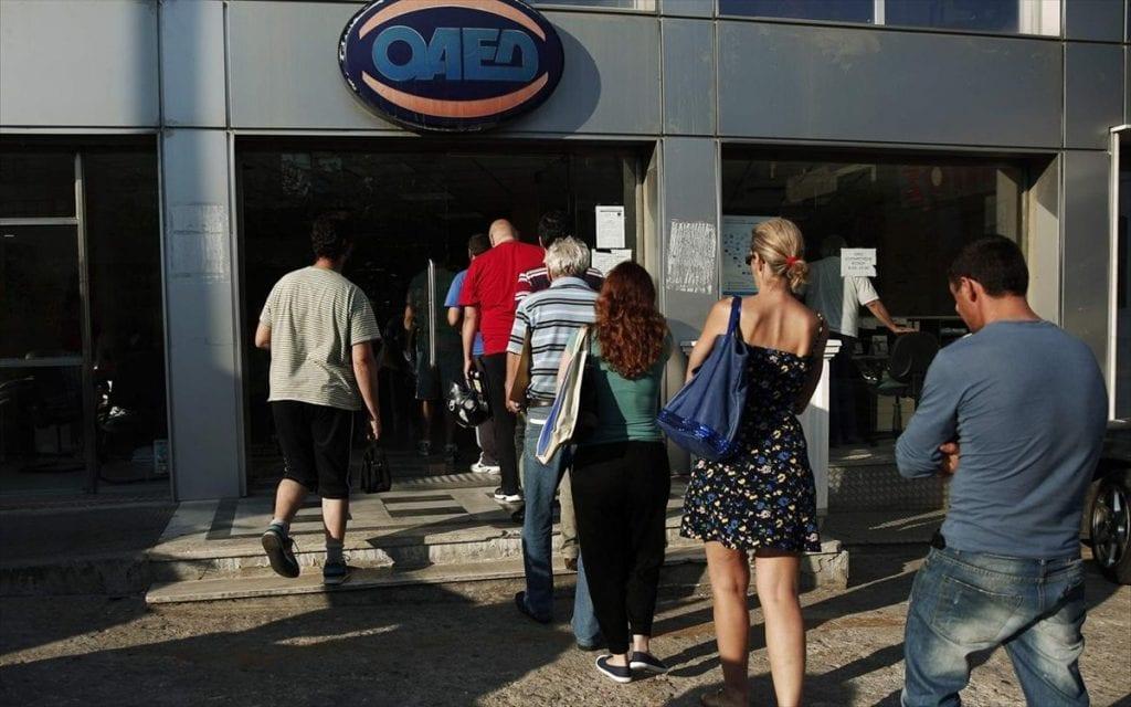 Ξεκινούν οι αιτήσεις ανέργων για κοινωφελή απασχόληση - Ποια είναι τα κριτήρια