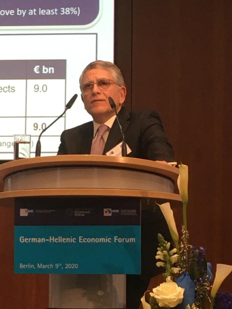 Ελληνο-Γερμανικό Οικονομικό Φόρουμ: Επενδυτικές ευκαιρίες στον κλάδο της ενέργειας