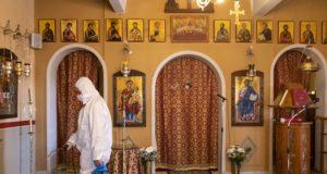 Απολύμανση εκκλησίας για Κορονοϊό