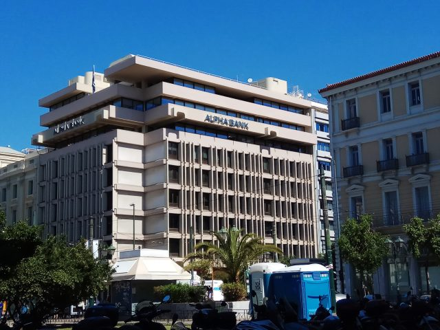 Alpha Bank offices in Athens