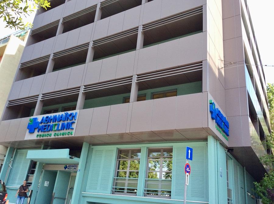 Athinaiki Mediclinic