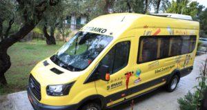 Όμιλος ΗΡΑΚΛΗΣ: Δωρεά ειδικά διαμορφωμένου σχολικού οχήματος στο Ειδικό Δημοτικό Σχολείο Αγριάς