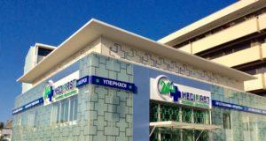 Medifirst