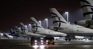 Αεροδρόμιο Ελ. Βενιζέλος - Aegean