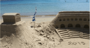 Γλυπτό από Άμμο - Πάρος