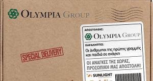 Όμιλος Olympia