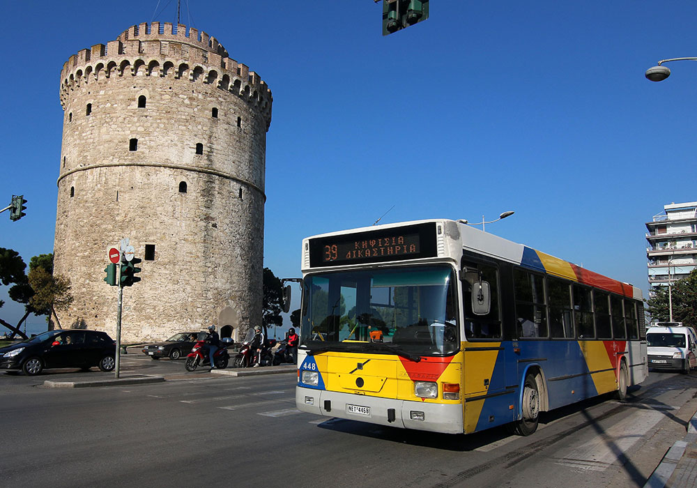 ΜΜΜ - Θεσσαλονίκη - ΟΑΣΘ