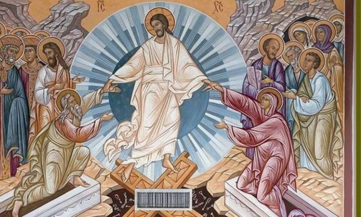 Μεγάλο Σάββατο Ανάσταση