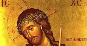 Χριστός - Πάσχα