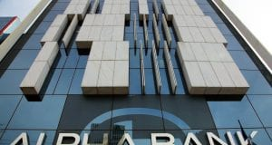 Alpha Bank (EUROKINISSU/ ΠΑΝΑΓΟΠΟΥΛΟΣ ΓΙΑΝΝΗΣ)