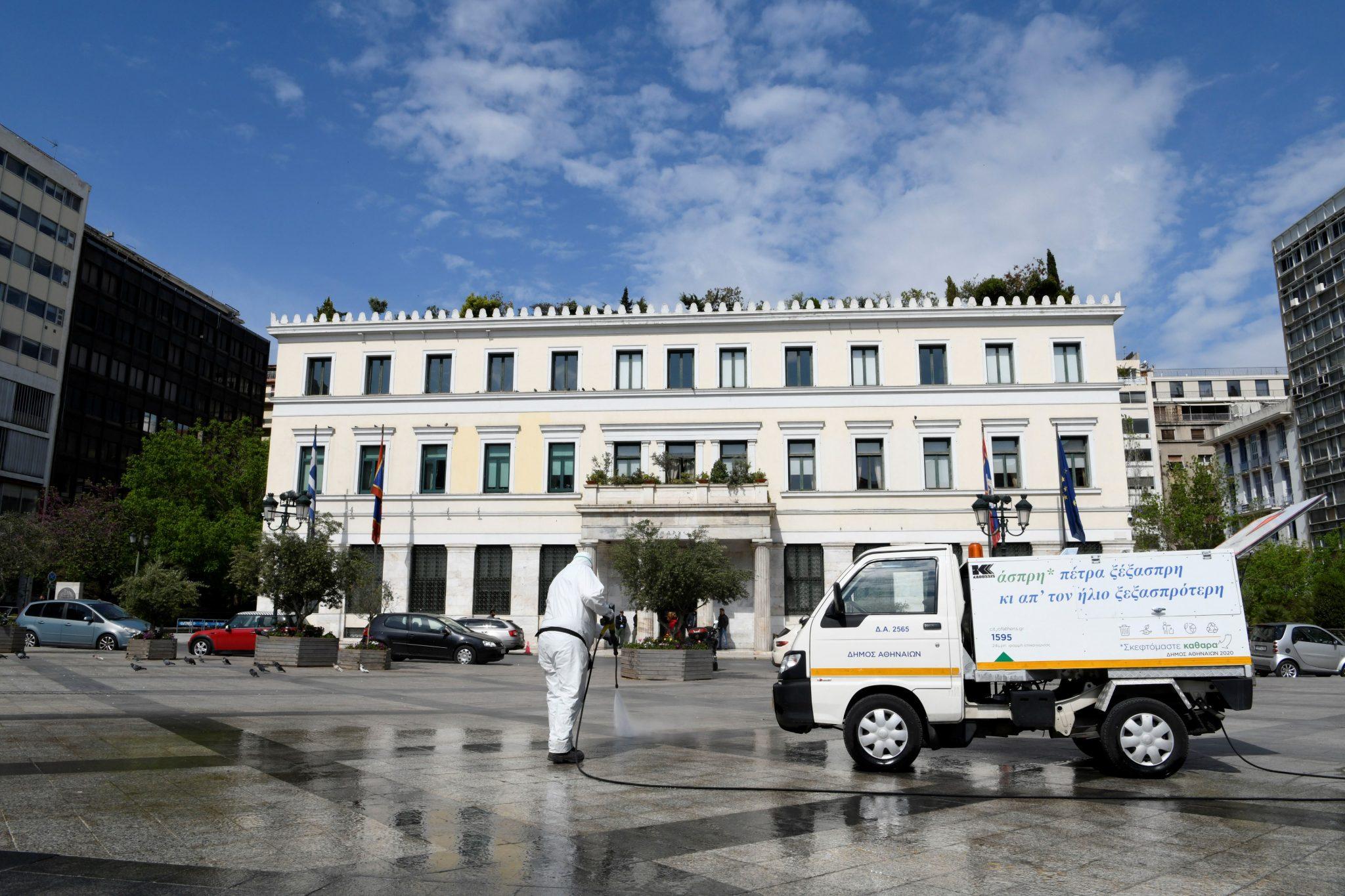 ΟΜΙΛΟΣ ΕΛΠΕ: Δωρεάν καύσιμα ΕΚΟ στον Δήμο Αθηναίων για τον στόλο απολυμάνσεων