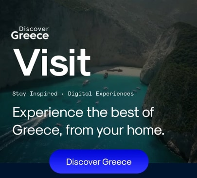 GreeceFromHome