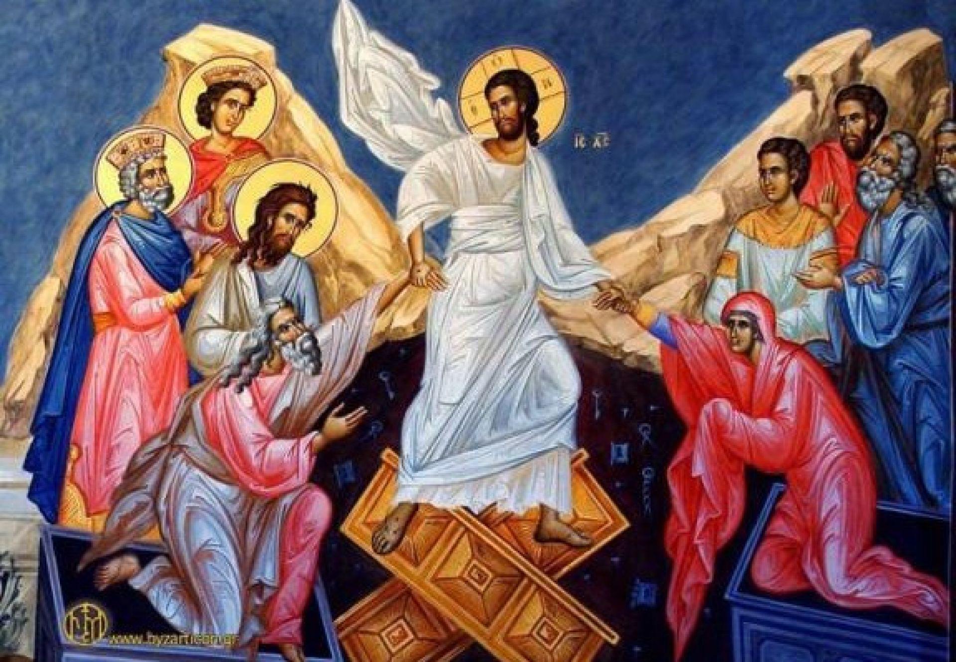 Μεγάλο Σάββατο: Η Ανάσταση του Ιησού Χριστού (βίντεο)