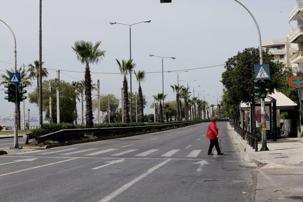 Άδεια Αθήνα