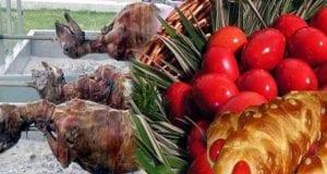 Κόκκινα Αυγά - Αρνί - Πάσχα