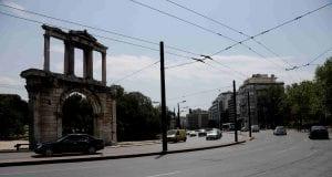 Ατμοσφαιρική Ρύπανση - Άδεια Αθήνα
