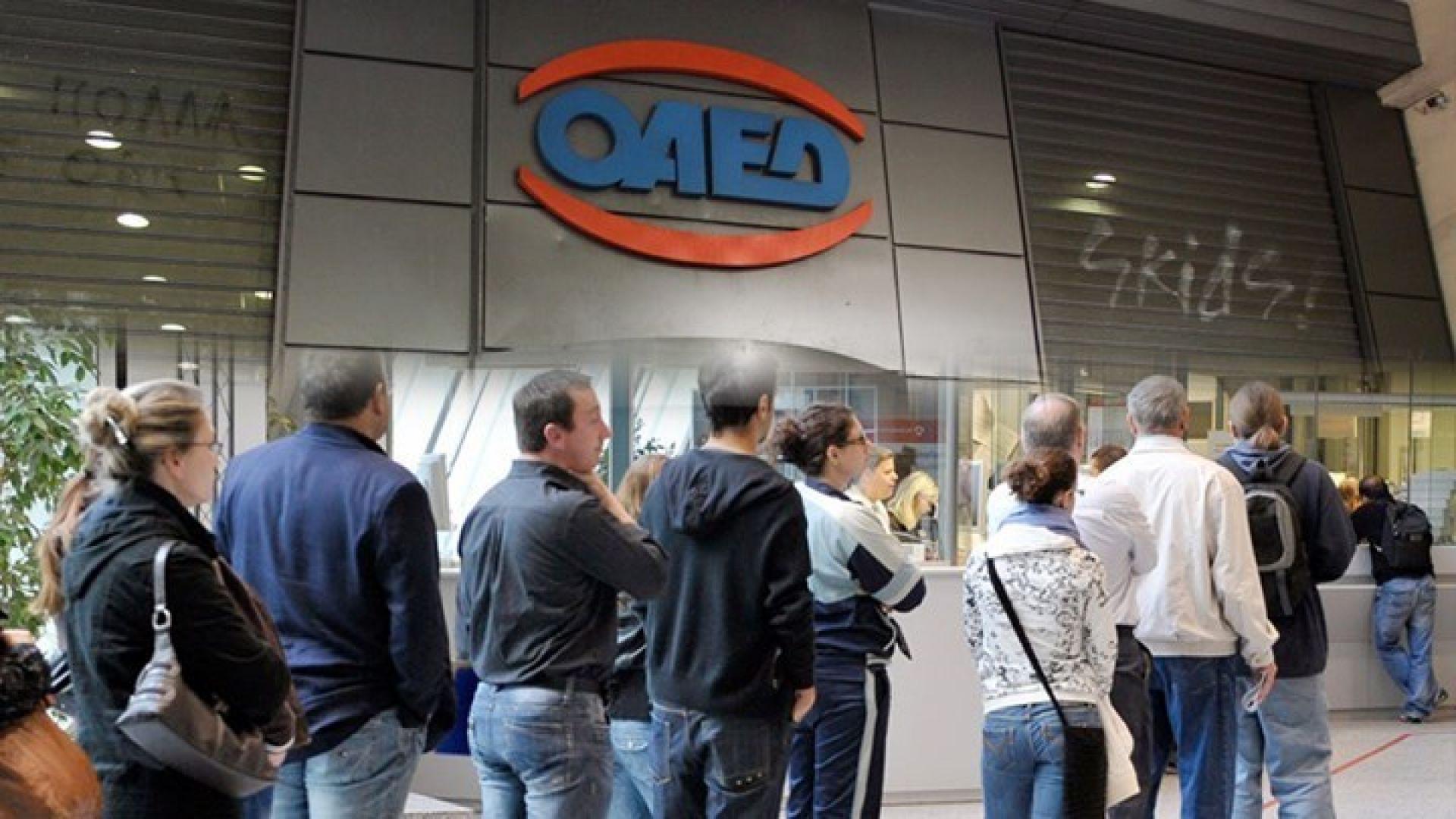 Μακροχρόνια άνεργοι: Άνοιξε η πλατφόρμα gov.gr για το επίδομα - Από αύριο η καταβολή