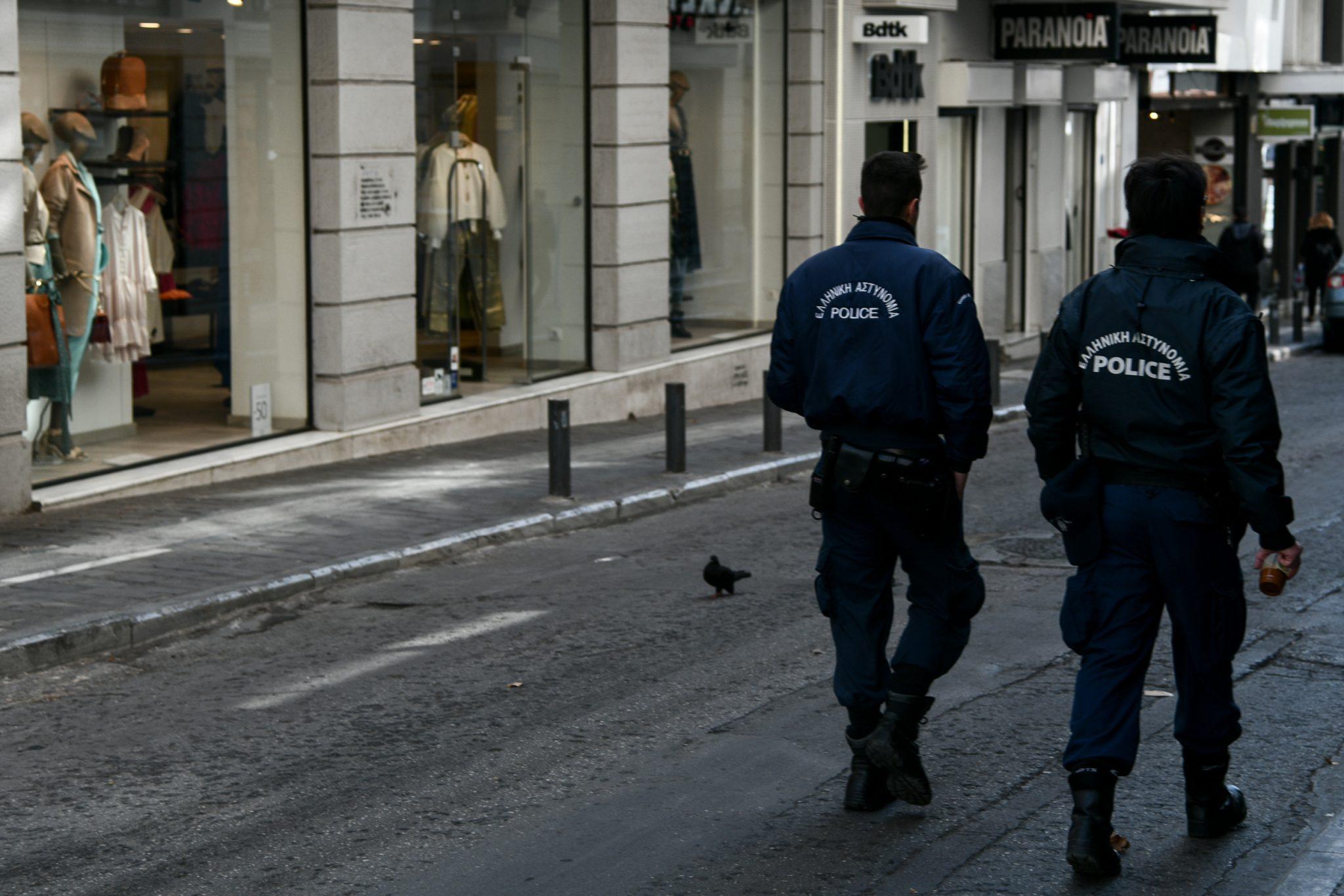 Αστυνομικός Καταστήματα
