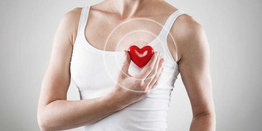 Καρδιά - Υγεία