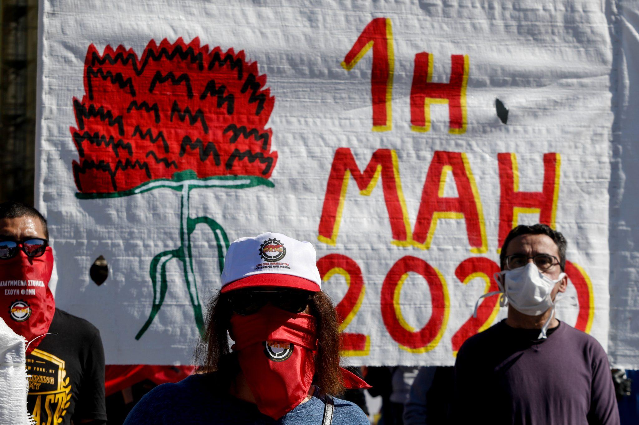 Πρωτομαγιά: Με μάσκες και αποστάσεις οι συγκεντρώσεις του ΠΑΜΕ στο Σύνταγμα