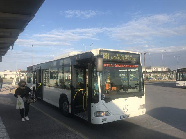 Λεωφορεία - ΜΜΜ - ΚΤΕΛ