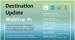 Destination Update Webinars