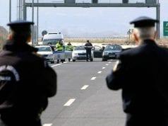 Απαγόρευση κυκλοφορίας - μετακινήσεις - Έλεγχοι
