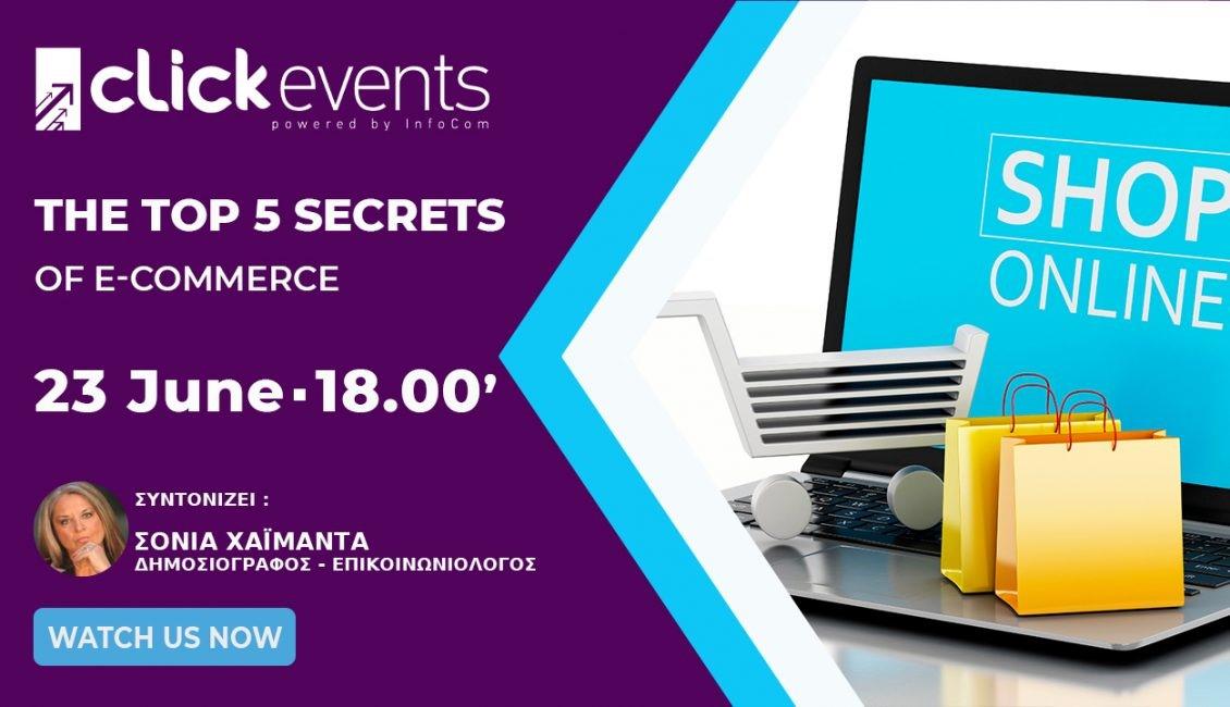 click event 3