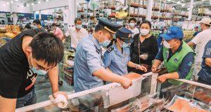 Κίνα σουπερ μάρκετ