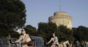Ποδηλάτες στη Θεσσαλονίκη