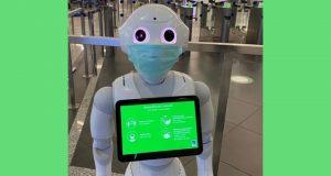 Ρομπότ Αεροδρόμιο