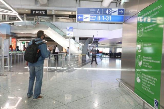 αεροδρόμιο αθηνα