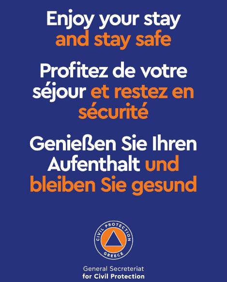 «Enjoy your stay and stay safe» η νέα καμπάνια για τον τουρισμό 1