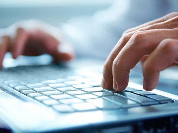 Ψηφιακή Τεχνολογία για Ανάπτυξη Δεξιοτήτων Φοιτητών στον 21ο Αιώνα