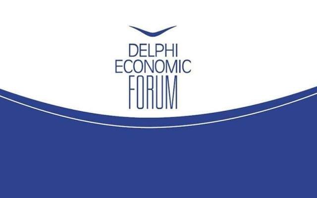 Οικονομικό Φόρουμ Δελφών