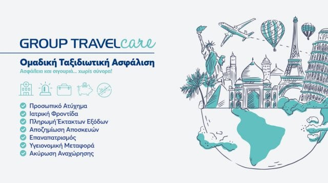 INTERLIFE GROUP TRAVEL Care 1 2
