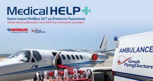 INTERLIFE MEDICAL Help