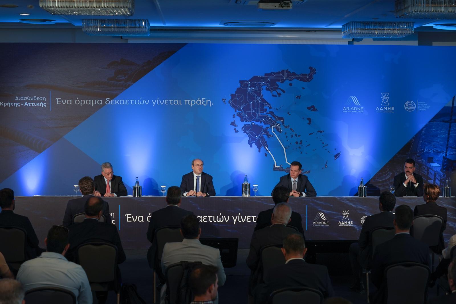 Ηλεκτρική διασύνδεση Κρήτης-Αττικής: Ένα έργο εθνικής σημασίας