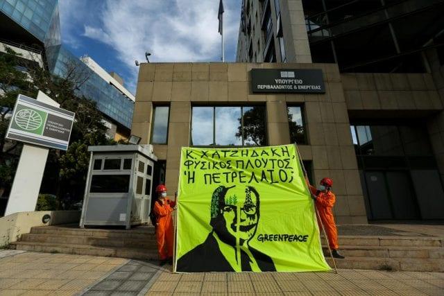 Greenpeace - ΥΠΕΝ