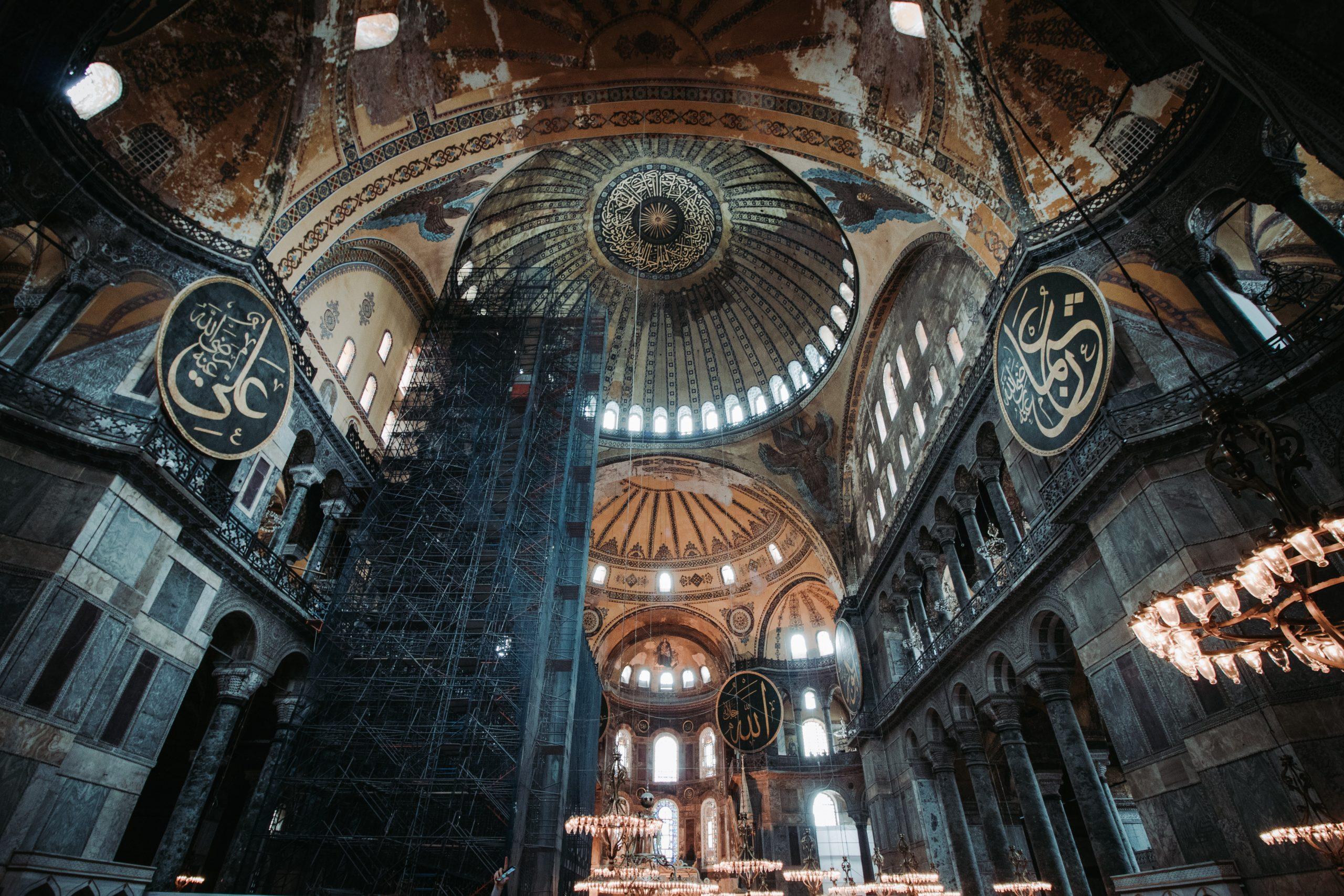Στις Βρυξέλλες θέτει η Ελλάδα το θέμα της Αγίας Σοφίας-2 ιμάμηδες για 5 προσευχές τη μέρα
