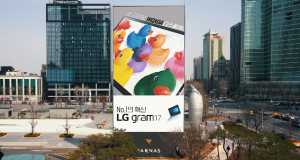 lg gangnam digital sigange project 1 0