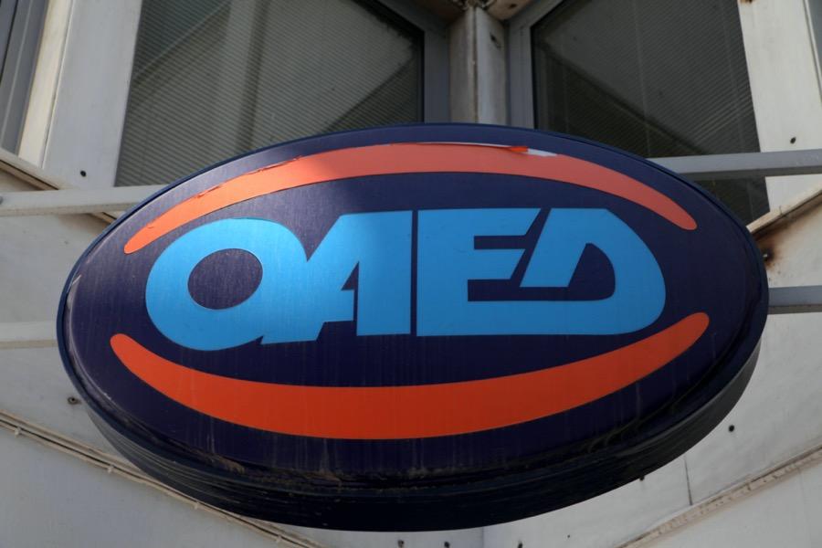 ΟΑΕΔ: Παράταση σε επιδόματα ανεργίας – Πότε θα πληρωθούν οι δικαιούχοι