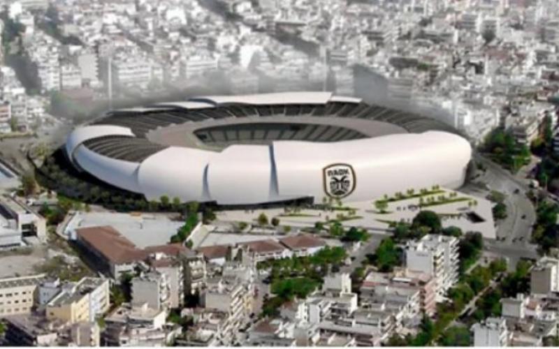 Νέο γήπεδο ΠΑΟΚ: Ετοιμάζονται οι μελέτες - Προβλέψεις για λειτουργία το 2025 width=