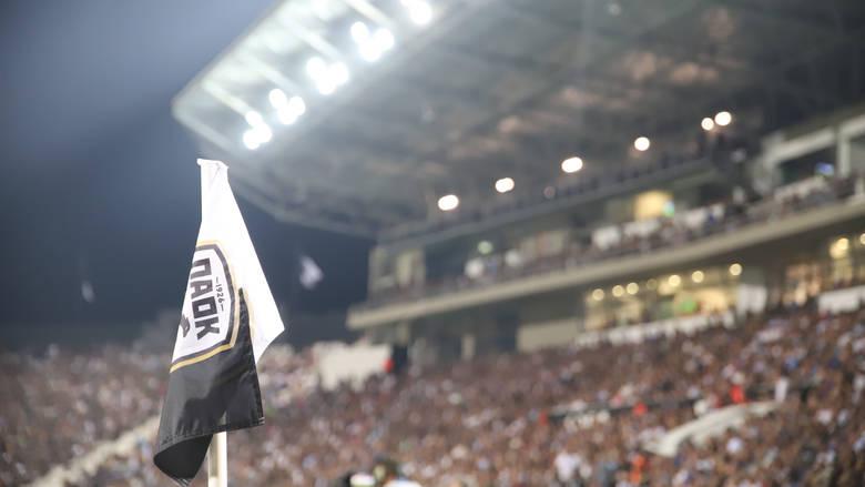 Νέο γήπεδο ΠΑΟΚ: Ετοιμάζονται οι μελέτες - Προβλέψεις για λειτουργία το 2025