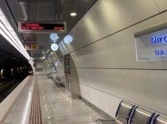 Νίκαια Μετρό