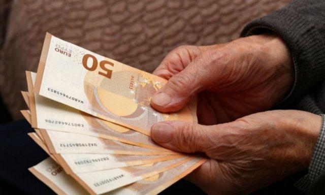 αναδρομικά χρήματα